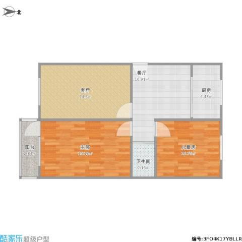 红居南街2室2厅1卫1厨82.00㎡户型图