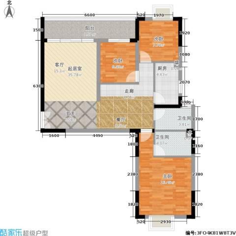 书院观邸3室0厅2卫1厨118.00㎡户型图