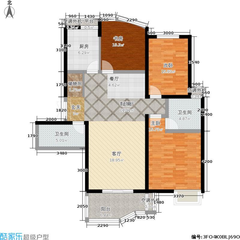 天元公寓123.00㎡房型户型