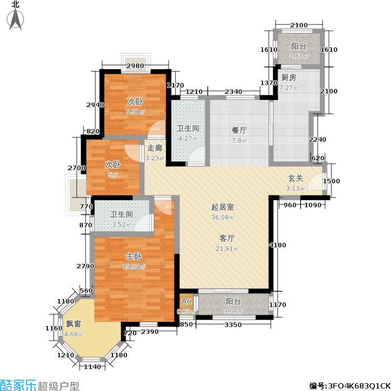 朗钜帕蒂奥120.00㎡20#A-3室2厅2卫户型