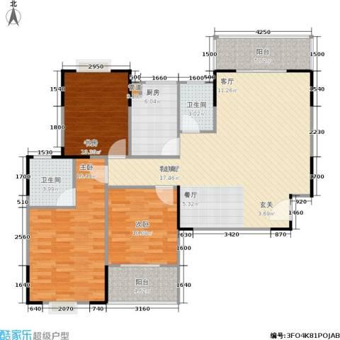 凯姆国际3室1厅2卫1厨120.00㎡户型图