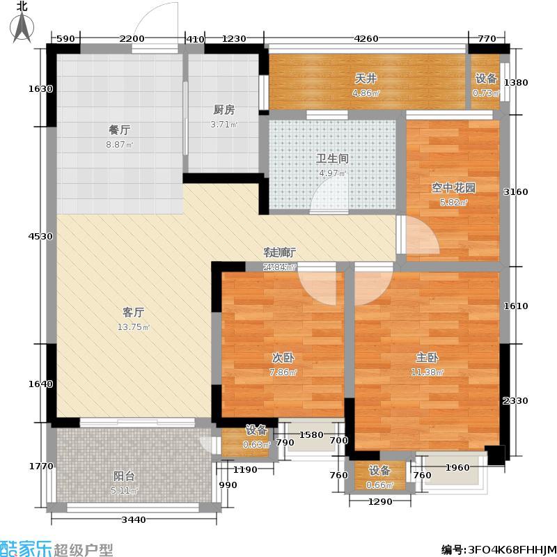 翡翠珑湾84.72㎡H5户型 两室两厅一卫+空中花园户型2室2厅1卫