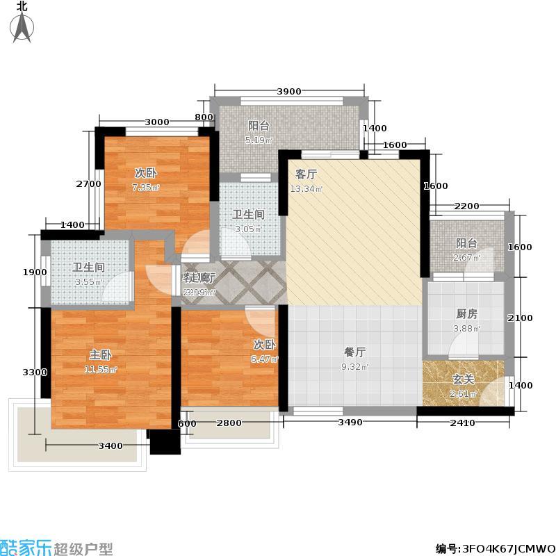 绿景公馆186688.00㎡绿景公馆1866户型图建筑面积约:88平米(3/8张)户型3室2厅2卫