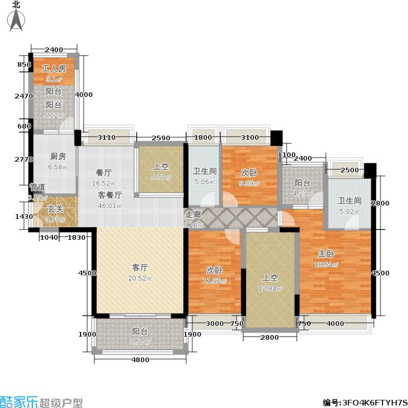 合正中央原著163.00㎡合正中央原著户型图北区户型建筑面积约163平(1/16张)户型10室
