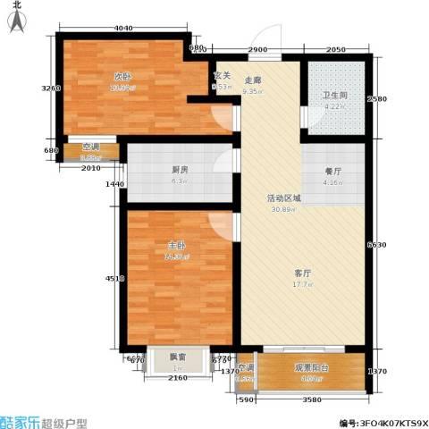 景祥苑2室0厅1卫1厨88.00㎡户型图