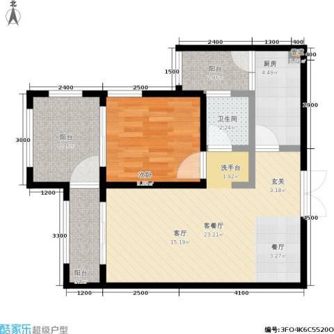 应赫金海城1室1厅1卫1厨74.00㎡户型图