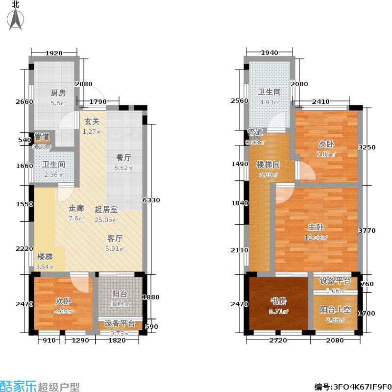 听香水榭99.60㎡2#栋复式四房两厅两卫户型4室2厅2卫