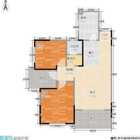 鑫天山城明珠2室1厅1卫1厨108.00㎡户型图