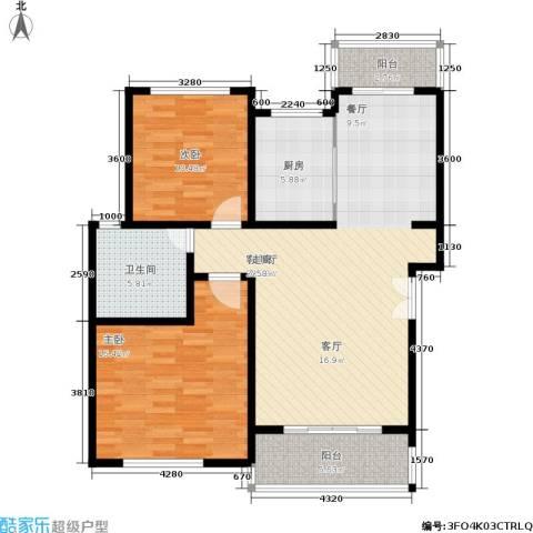 贝越流明新苑2室1厅1卫1厨91.00㎡户型图