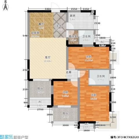 书院观邸3室0厅2卫1厨117.00㎡户型图