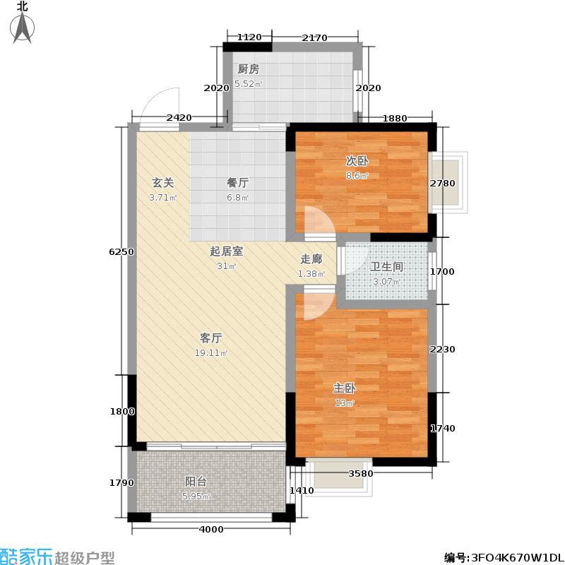 九龙领仕汇90.49㎡玲珑系39-B两室两厅一卫户型2室2厅1卫