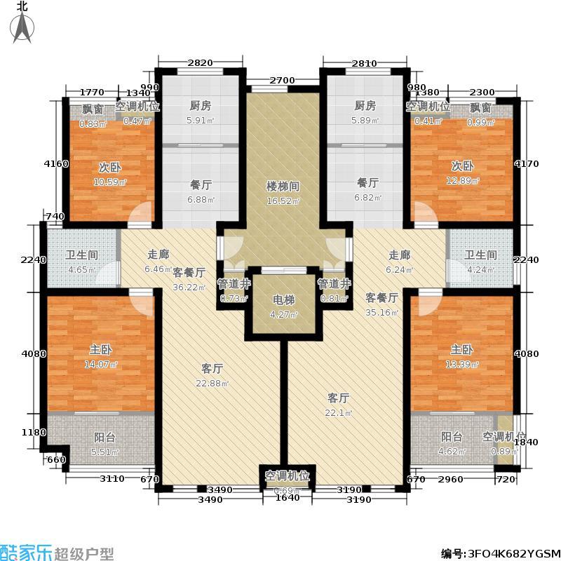 鲁商常春藤88.00㎡F1 两室两厅一卫户型2室2厅1卫
