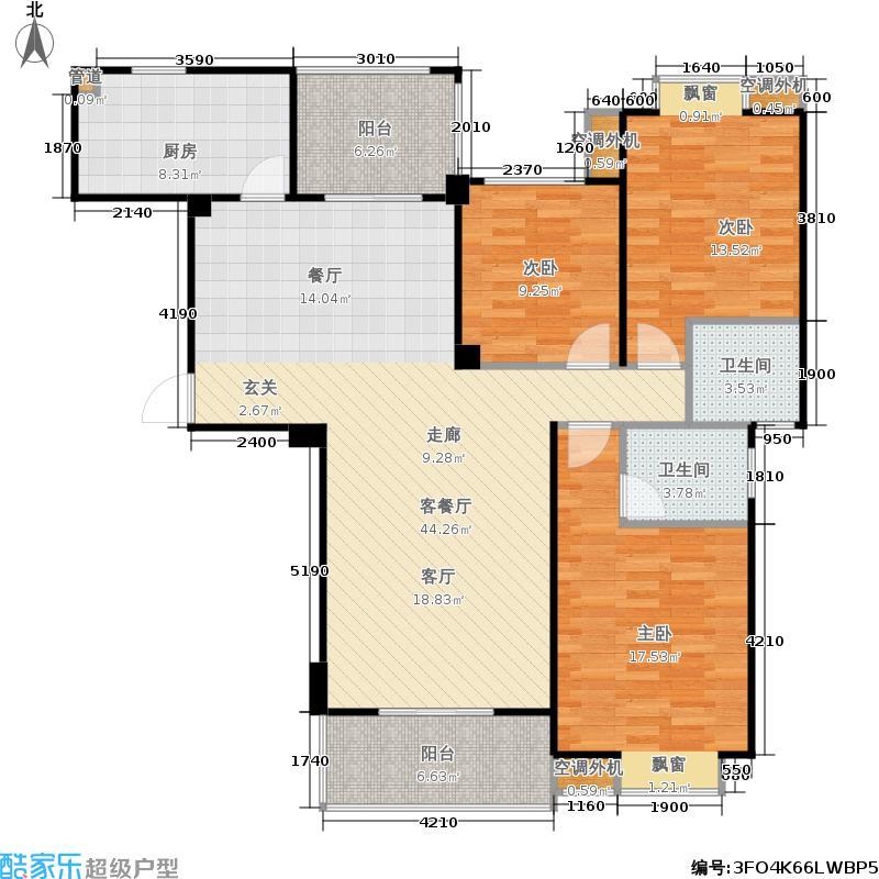 山水英伦124.97㎡033三房两厅两卫户型