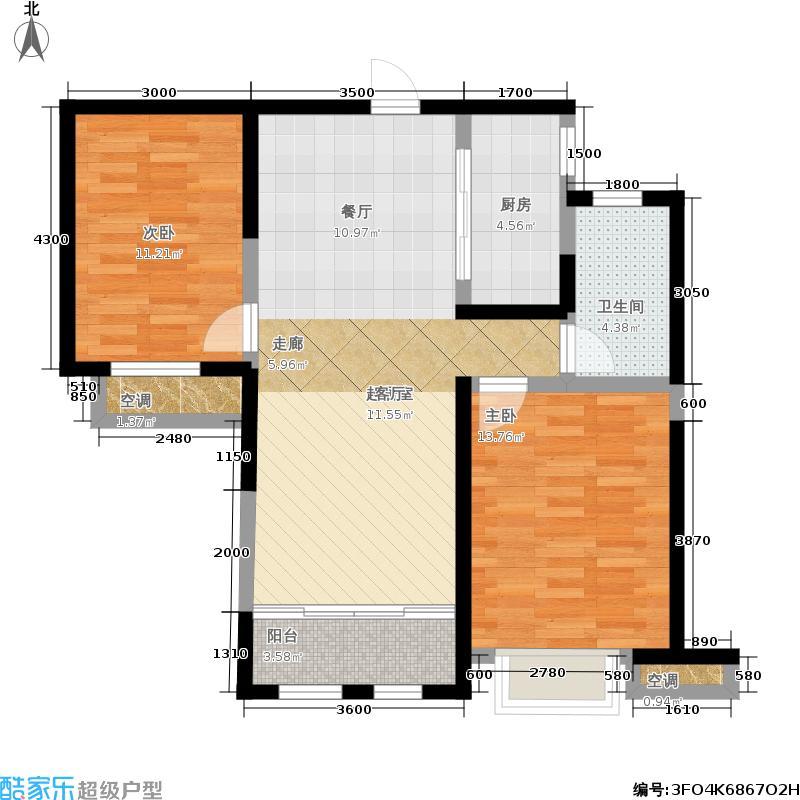 中海国际社区93.00㎡欣景雅筑 两室两厅一卫户型2室2厅1卫
