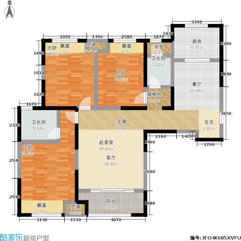中海国际社区135.00㎡3室两厅2卫户型3室2厅2卫