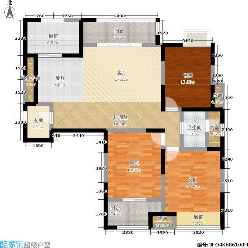 中海国际社区125.00㎡3室两厅一卫户型3室2厅1卫