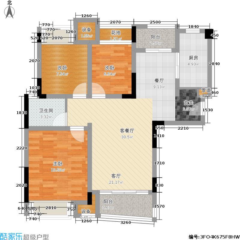 保利麓谷林语95.00㎡C4板式经典2+1标准层所在楼栋C1C5户型2室2厅1卫