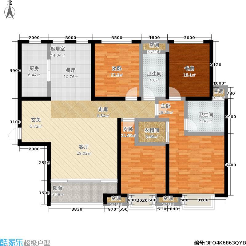 中海国际社区167.00㎡俊景豪园 四室两厅两卫户型4室2厅2卫