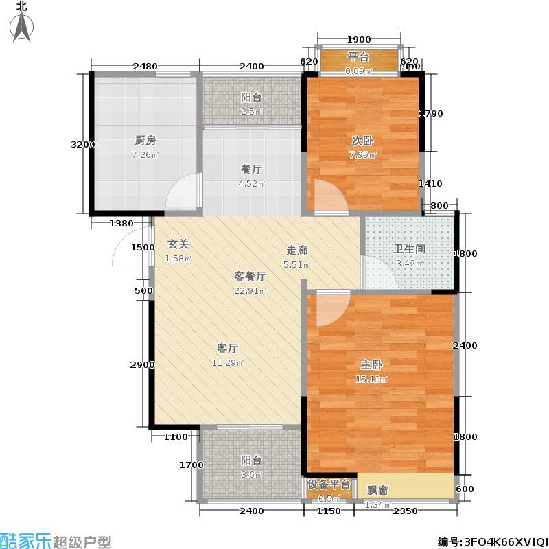 泊爱蓝湾92.14㎡H3 两房二厅一卫户型2室2厅1卫
