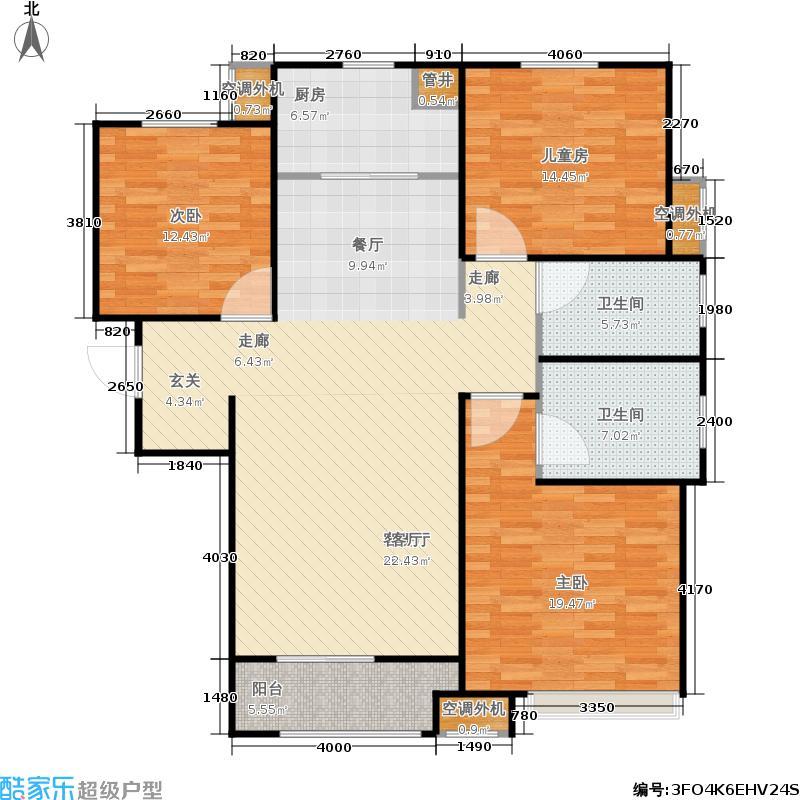 中海国际社区134.95㎡中海国际社区户型图润园(7号地)7号楼D2(10/19张)户型3室2厅2卫