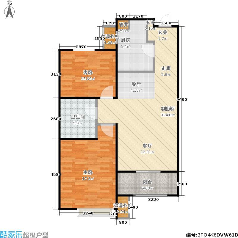 中海国际社区一里城2A户型2室1厅1卫1厨