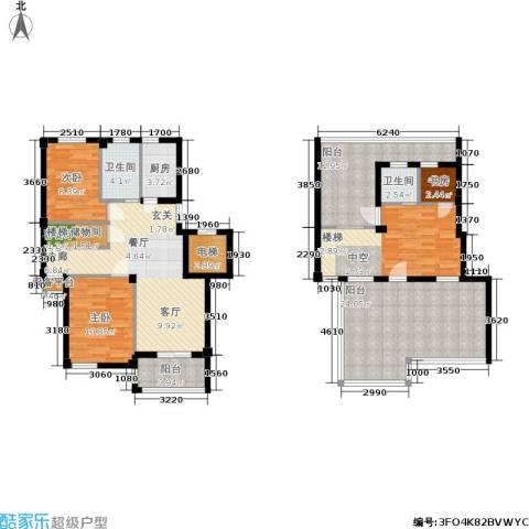 君悦龙庭4室1厅2卫1厨169.00㎡户型图