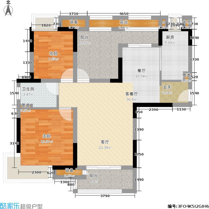 保利麓谷林语97.00㎡C3户型两房两厅一卫户型2室2厅1卫