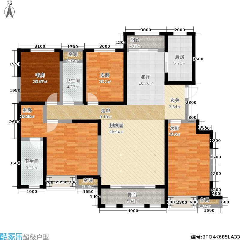 中海国际社区163.00㎡逸景华居 四室两厅两卫户型4室2厅2卫