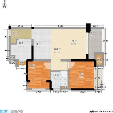 万科城市花园2室1厅1卫1厨75.00㎡户型图