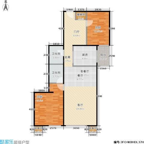 慧谷时空2室1厅2卫1厨119.00㎡户型图