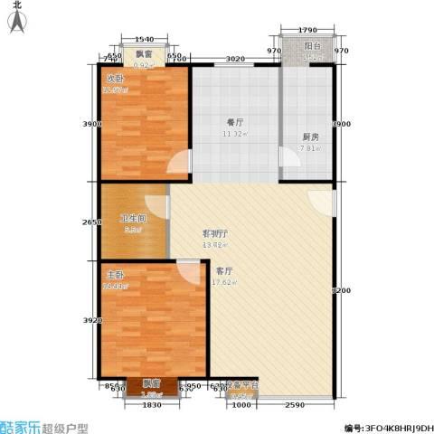 巧克力城2室1厅1卫1厨97.00㎡户型图