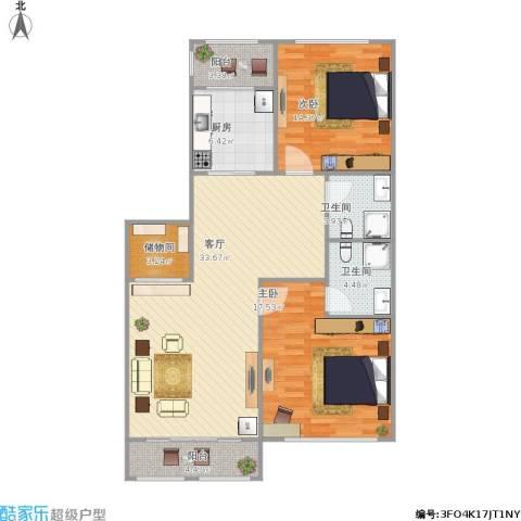 伟东新都2室1厅2卫1厨123.00㎡户型图