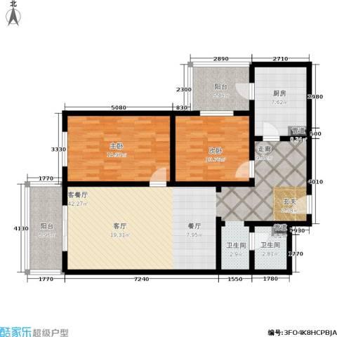 日月东华2室1厅1卫1厨104.00㎡户型图