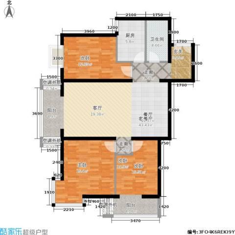 朝阳雅筑3室1厅1卫1厨132.00㎡户型图