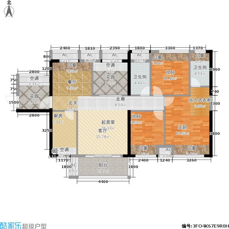 达美D6区125.93㎡L4三室两厅两卫户型3室2厅2卫