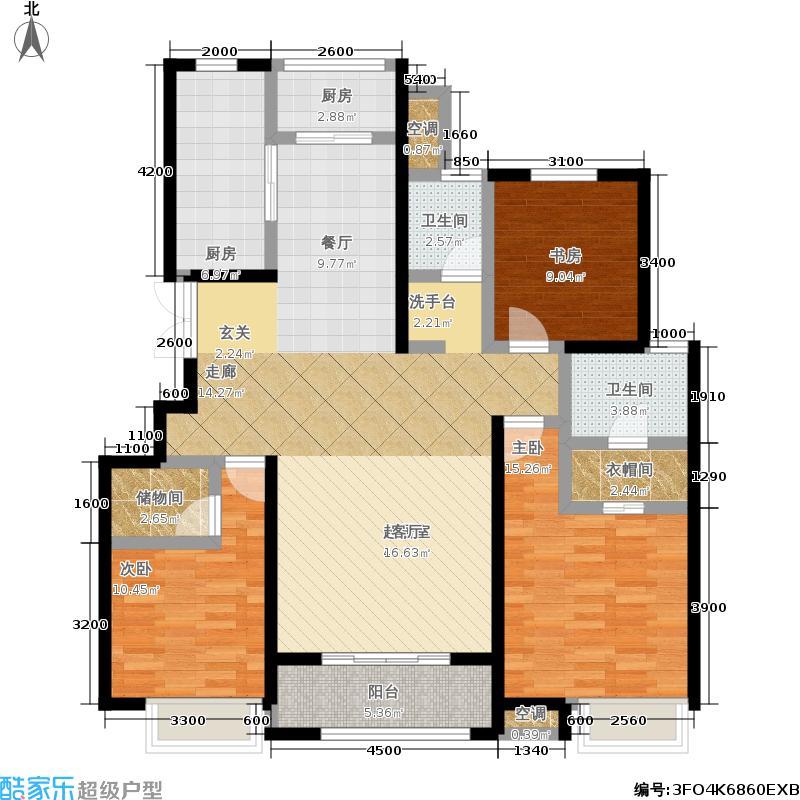中海国际社区143.00㎡中海国际社区熙园E3 三室两厅两卫户型3室2厅2卫