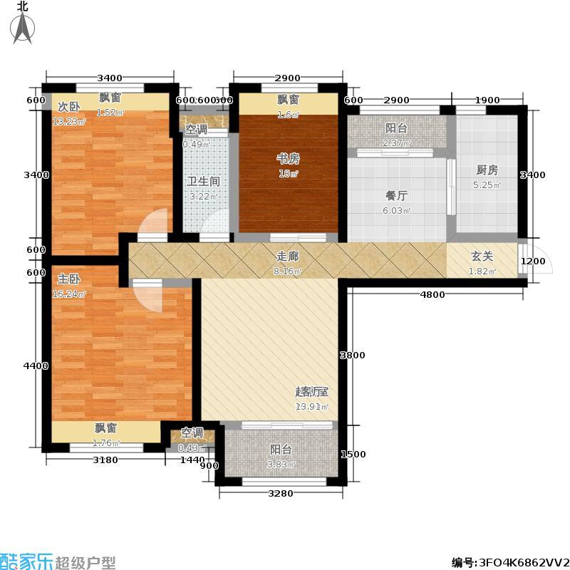 中海国际社区115.00㎡C1户型 三室两厅一卫户型3室2厅1卫