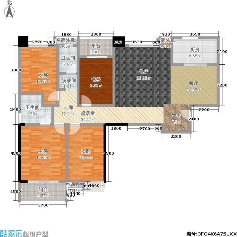中房F联邦156.27㎡2-05.06户型4室2厅2卫户型4室2厅2卫