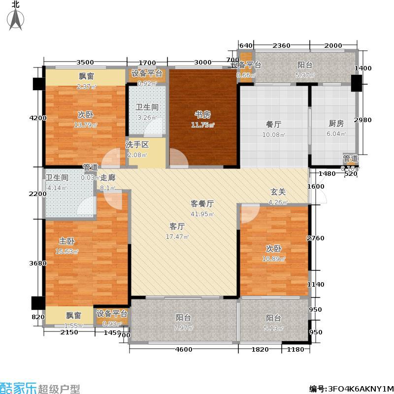 新华都万家城147.76㎡D3户型四房两厅两卫户型4室2厅2卫