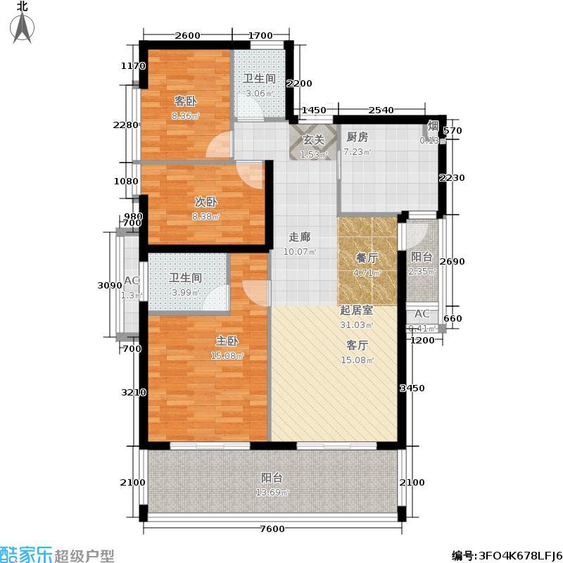阳光100后海121.36㎡3室2厅2卫户型3室2厅2卫