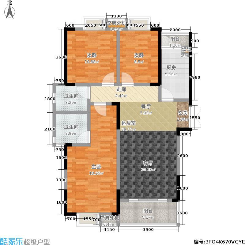 中房F联邦114.78㎡A3-3户型三房两厅两卫户型3室2厅2卫