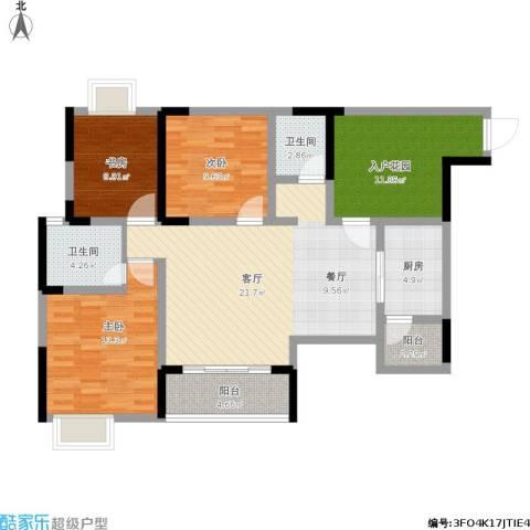 香榭国际3室1厅2卫1厨131.00㎡户型图