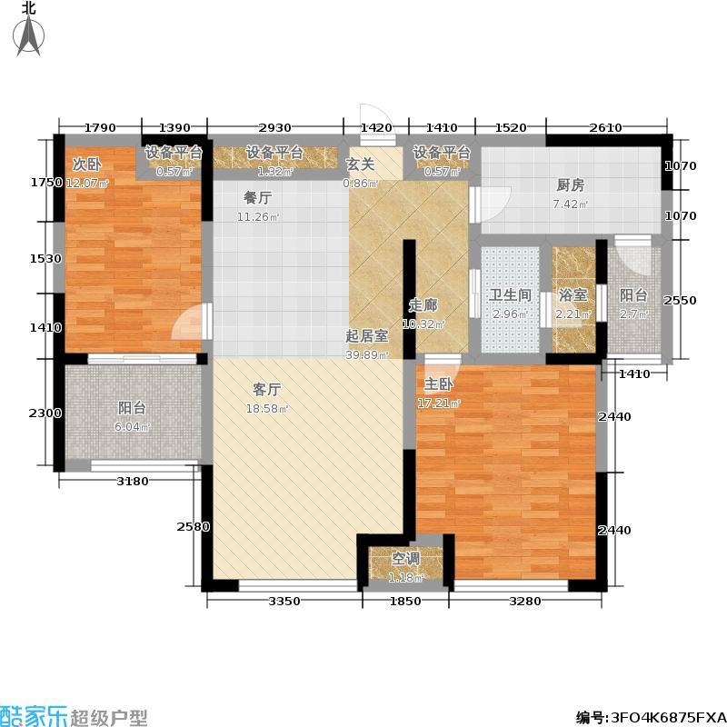 中海国际社区110.00㎡2室两厅1卫户型2室2厅1卫