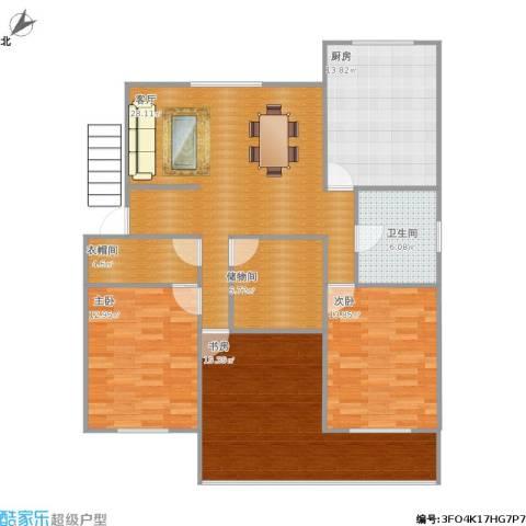 城东公寓3室1厅1卫1厨139.00㎡户型图