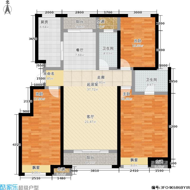 中海国际社区143.00㎡2号楼 三室两厅两卫户型3室2厅2卫