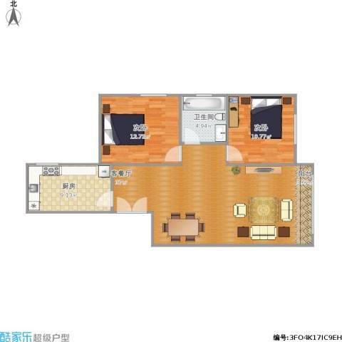 三园新城佳苑2室1厅1卫1厨99.00㎡户型图