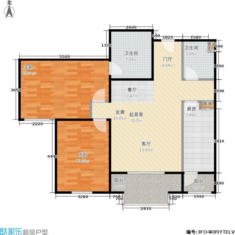 银领国际116.00㎡2室2厅2卫1厨户型
