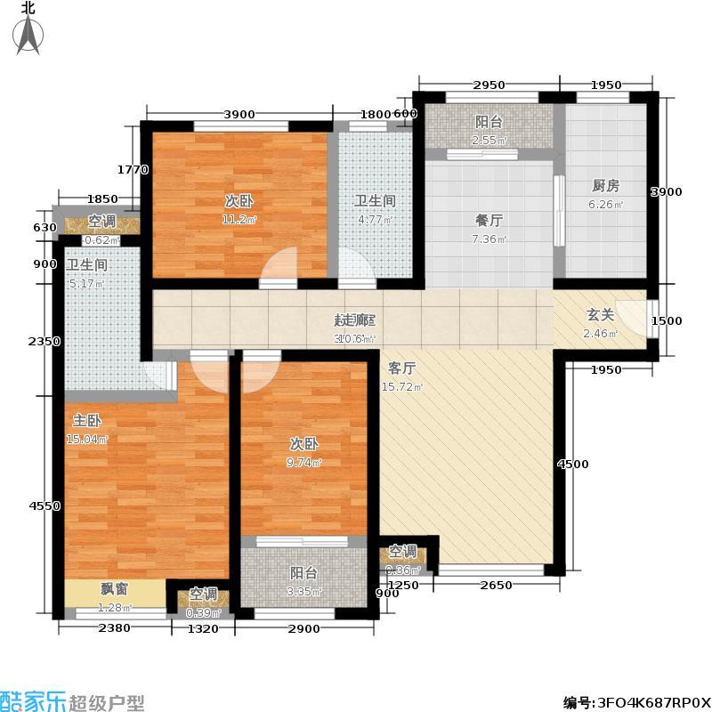 中海国际社区125.00㎡3号楼 三室两厅两卫户型3室2厅2卫