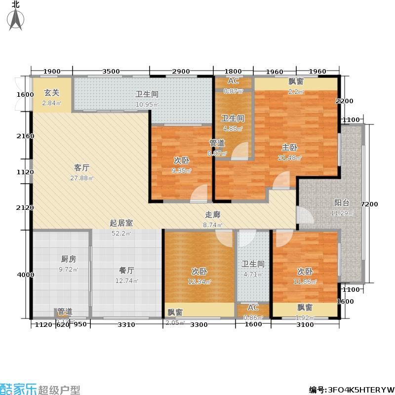 第六都170.68㎡12#D四房两厅两卫户型4室2厅2卫