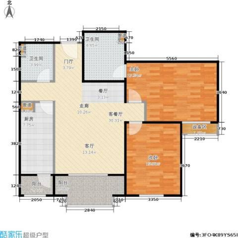 银领国际2室1厅2卫1厨116.00㎡户型图